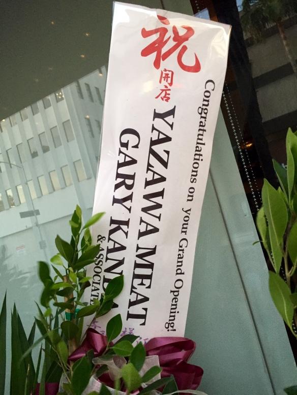 Yazawa3