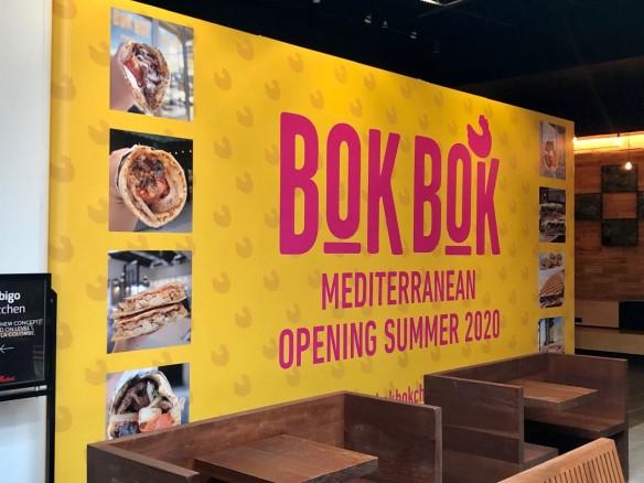 BokBok.jpg